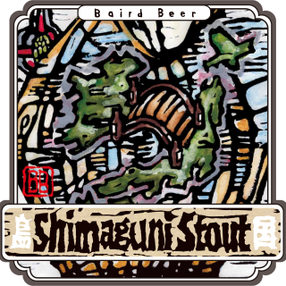 https://bairdbeer.com/wp-content/uploads/2017/09/stout-320x320.png