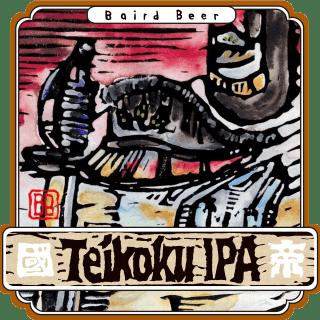https://bairdbeer.com/wp-content/uploads/2017/09/teikokuipa-320x320.png