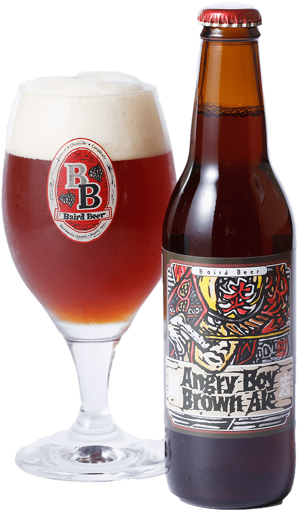 Angry Boy Brown Ale