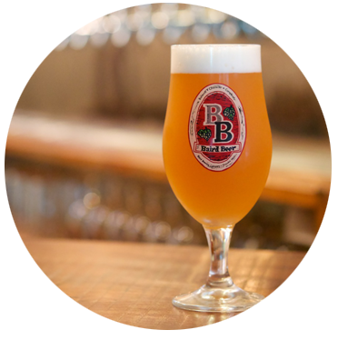 https://bairdbeer.com/wp-content/uploads/2017/11/beer_seasonal_img23_shizuokasummermikanale.png