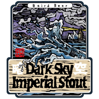 https://bairdbeer.com/wp-content/uploads/2017/11/darksky-1-320x320.png